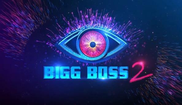 Bigg Boss Telugu Season 2 Online Voting and Missed Call Numbers
