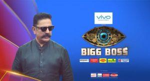 Winner of Bigg Boss Tamil Season 2 Grand Finale