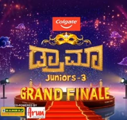 Winners of Zee Kannada Drama Juniors Season 3 Grand Finale